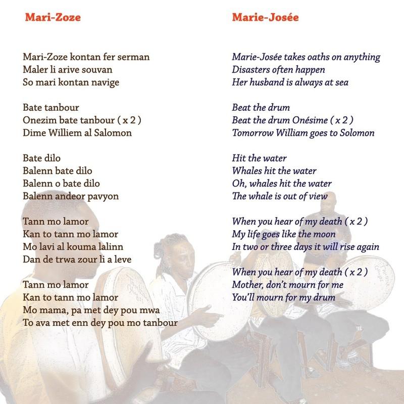 Mari Zoze lyrics