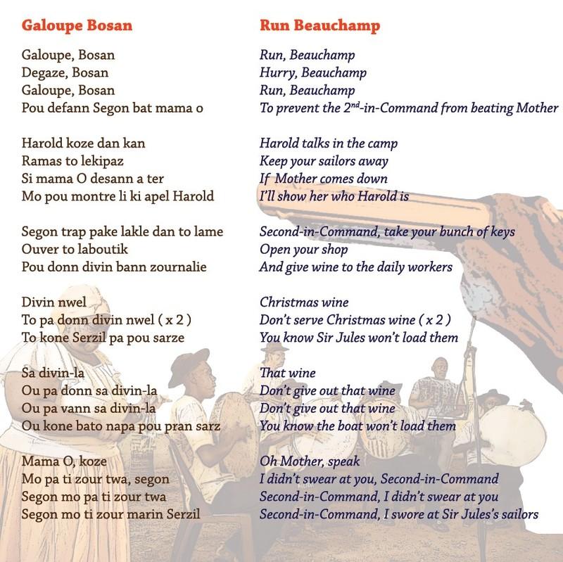 Galoupe Bosan lyrics