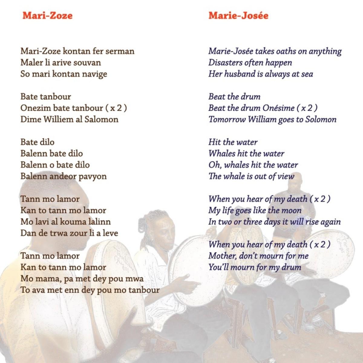 Marizozelyrics.jpg